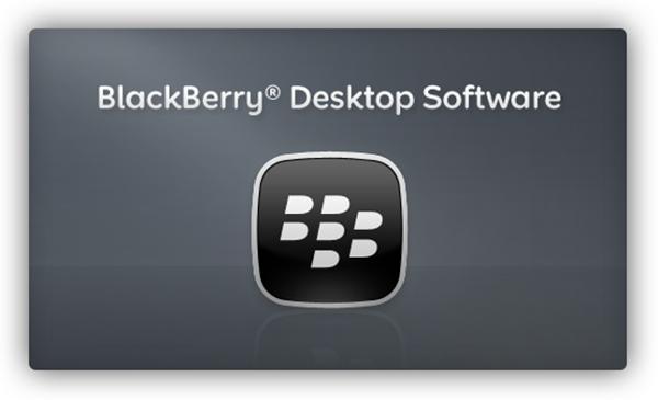 http://www.blackberrygratuito.com/images/BB-Desktop-Manager-6.0-01.jpg