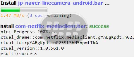 install_bar_apps