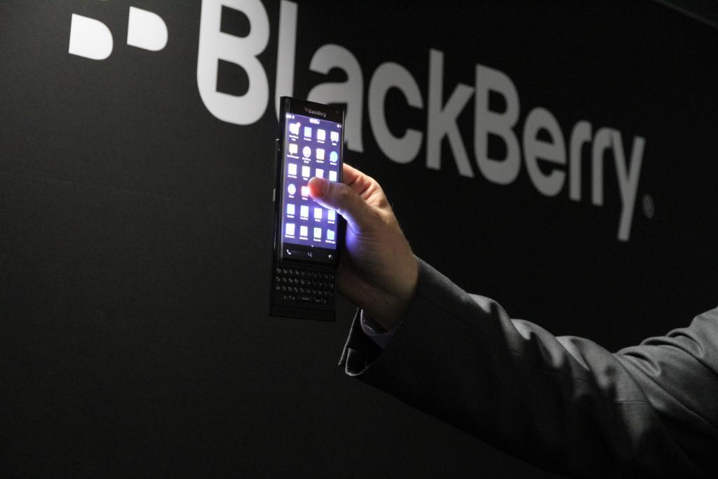 blackberry_slider